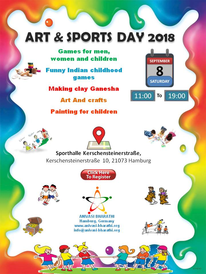 Art and Sport 2018